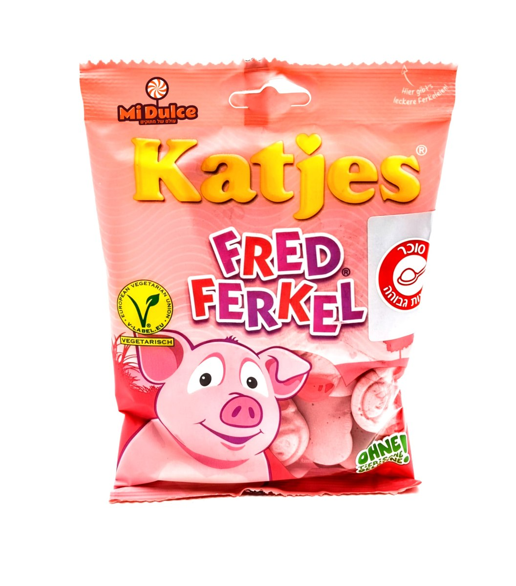גומי Katjes Ferkel