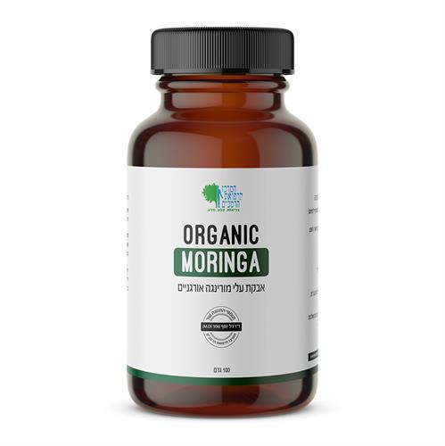 אבקת עלי מורינגה אורגניים, ייבוש טבעי ללא תנורים - 100 גרם