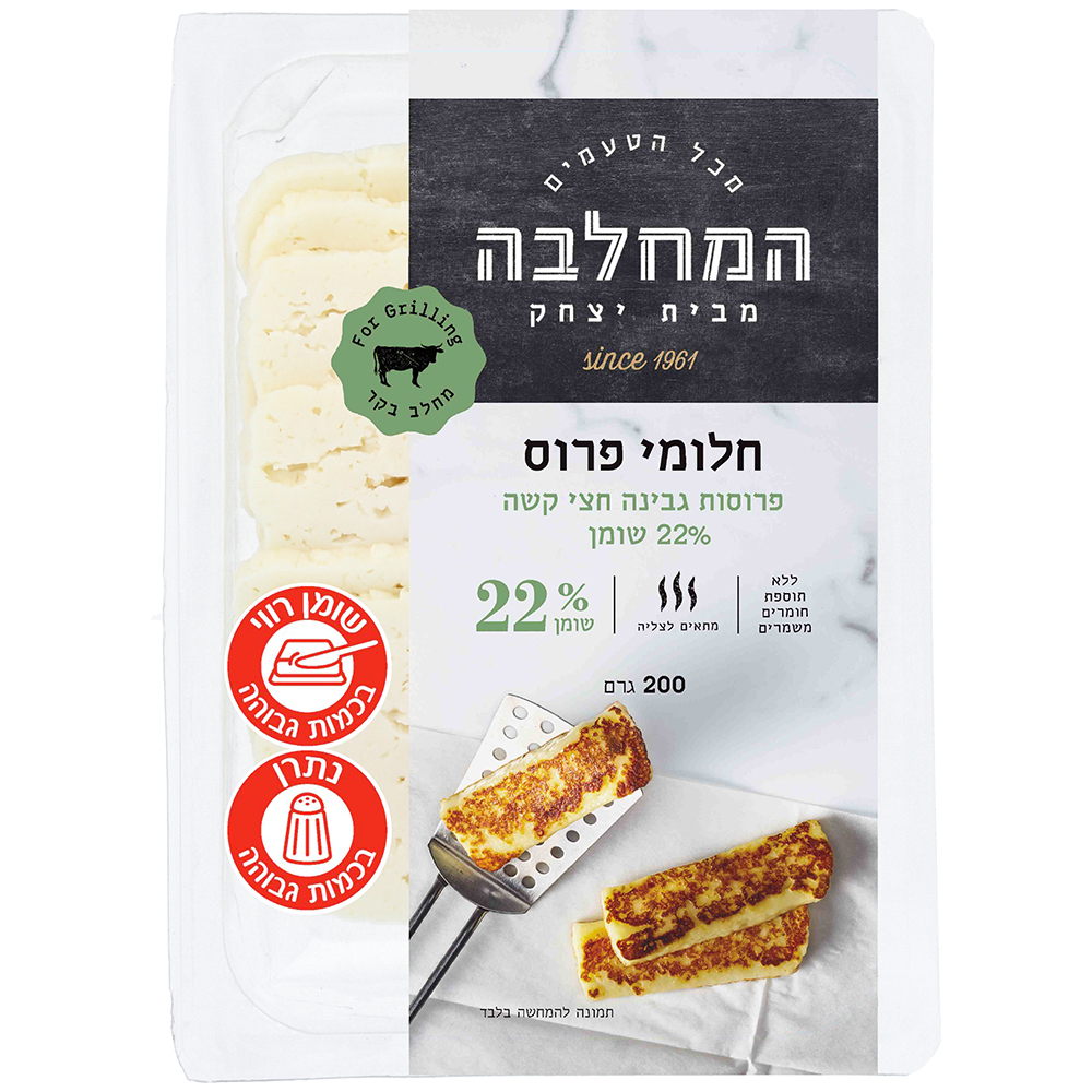 גבינת חלומי פרוס 200 גרם