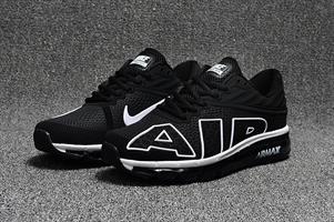 נעלי ספורט NIKE מסדרת Air Max Flair היוקרתית מידות 36-47