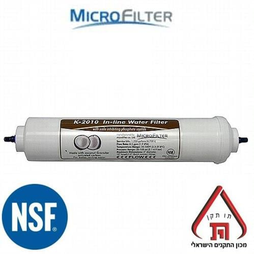 פילטר מיקרופילטר MicroFilter 2010K