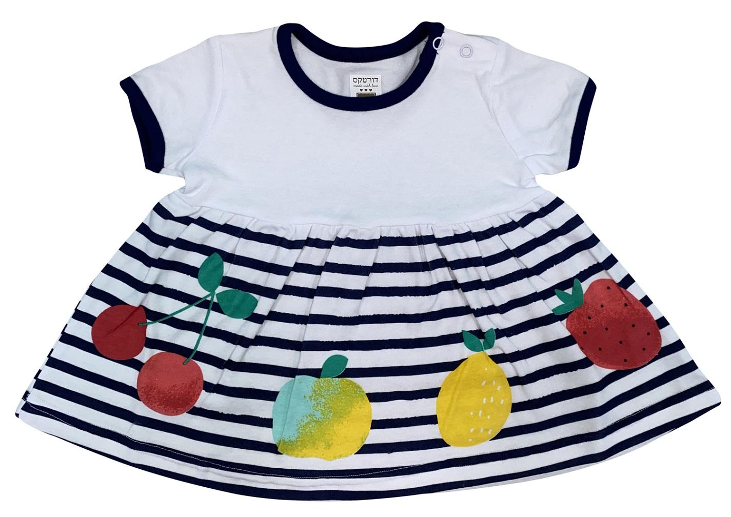 שמלה פסים ופירות לבן