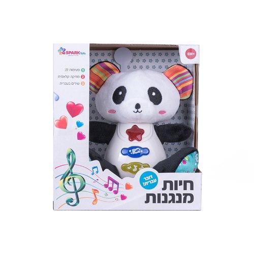 חיות מנגנות- פנדה דובר עברית