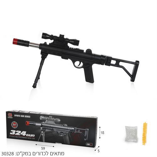 רובה כדורי ג'לי/גומי
