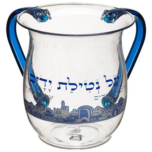 """נטלה אקריליק דגם """"ירושלים כחול"""" ידיות כחולות 13 ס""""מ"""
