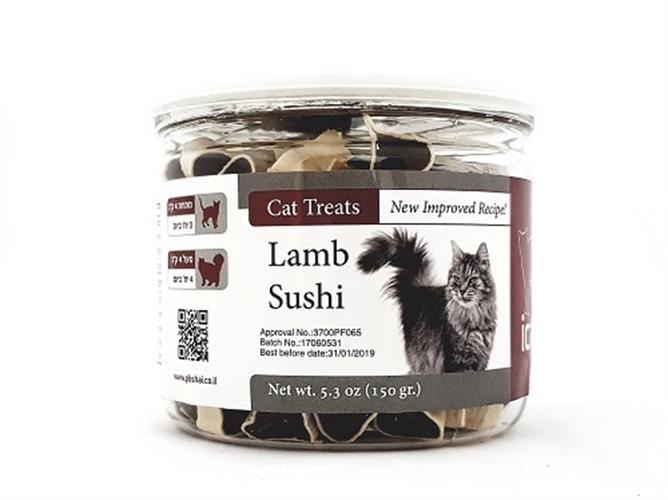 איי קט חטיף סושי טלה לחתול 150 גרם