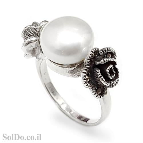 טבעת מכסף משובצת פנינה לבנה ומרקזטים RG8616 | תכשיטי כסף 925 | טבעות עם פנינה