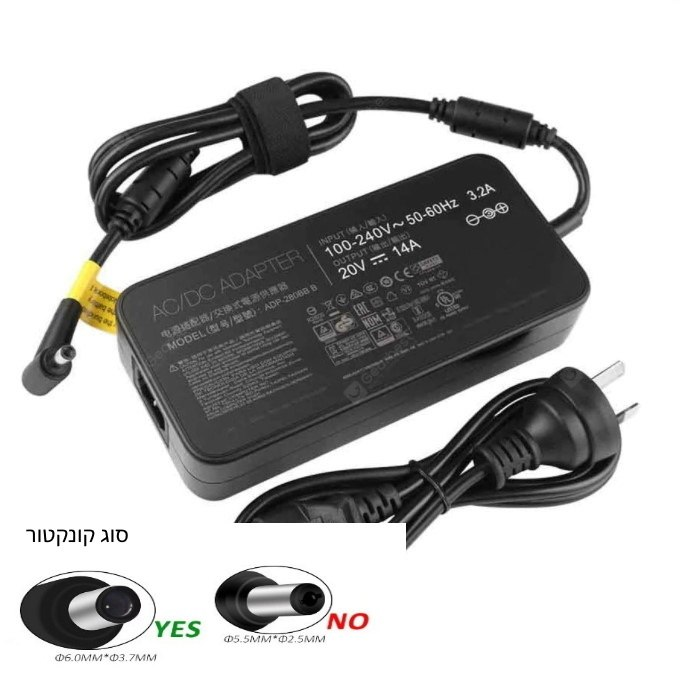 מטען מקורי מחשב נייד אסוס ASUS / MSI 280W 20V 14A AC/DC Adapter for ASUS ROG G703GX, ADP-280BB B