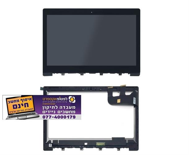 """קיט מסך מגע להחלפה למחשב נייד אסוס Asus Zenbook UX303 UX303LA DB51T LCD Assembly Screen (3200x1800) 13.3"""""""
