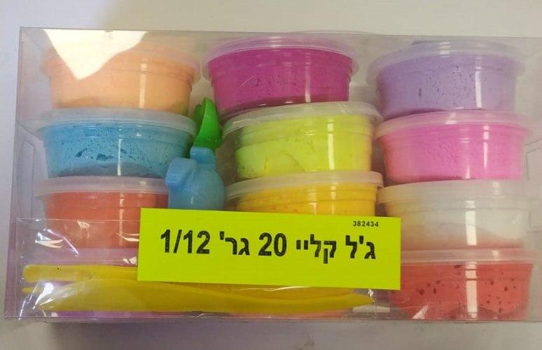 קליי מארז 12 צבעים
