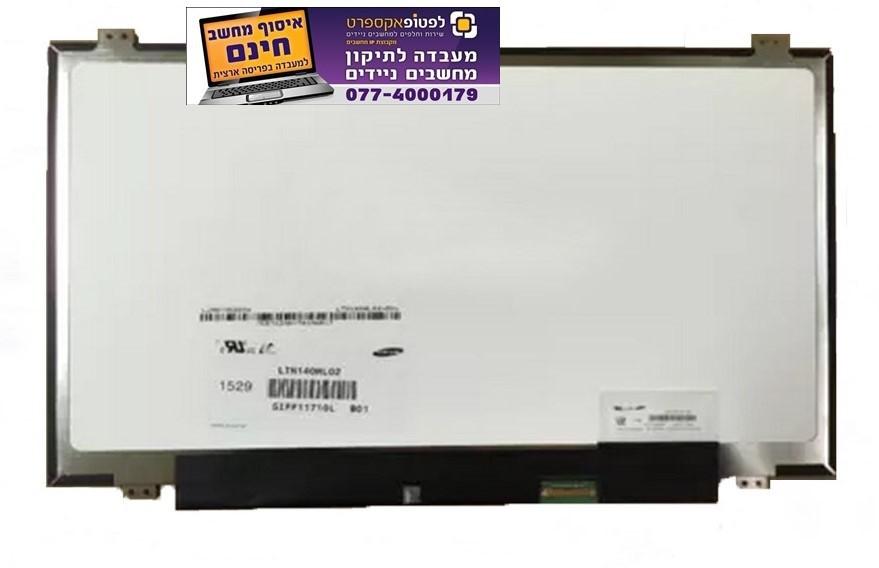 מסך להחלפה במחשב נייד NV140FHM-N41 LP140WF3-SPL2 LP140WF3-SPL1