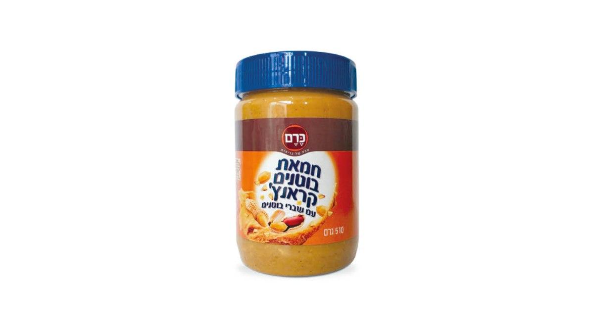 חמאת בוטנים קראנצ׳ 510 גרם - כרם