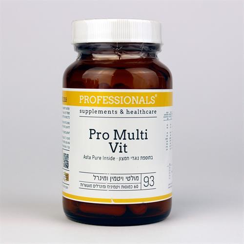 פרו מולטי ויט - Pro Multi Vit