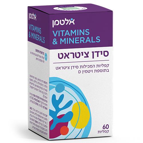 --סידן ציטראט בתוספת ויטמין D -- מכיל 60 טבליות | 250 מג, אלטמן