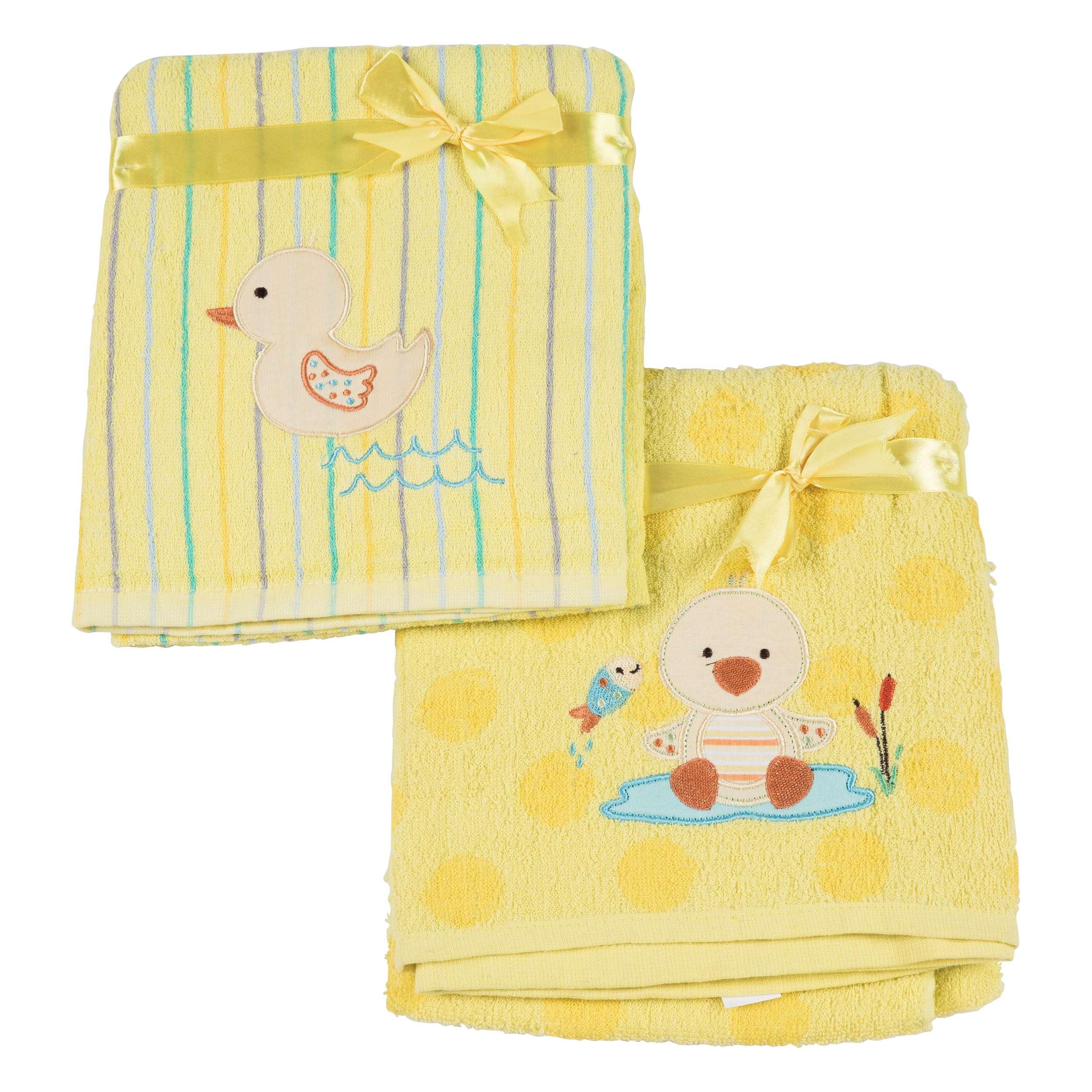 זוג מגבות פליטה לתינוק - צהוב