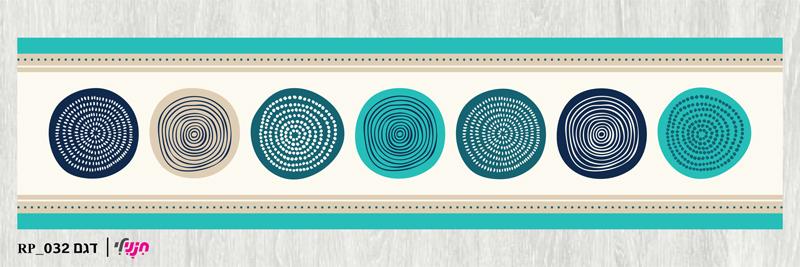 ראנר לשולחן עיגולים כחולים RP_032