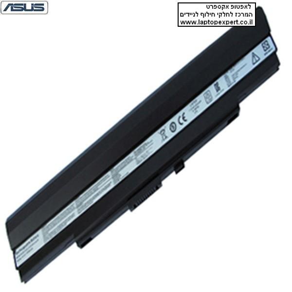 סוללה מקורית 6 תאים למחשב נייד אסוס  ASUS A42-UL30 A42-UL50 A42-UL80 UL30A