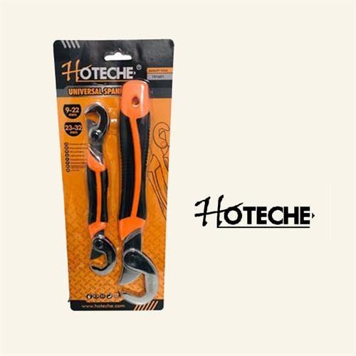 """זוג מפתחות אוניברסלי 9-22 מ""""מ + 23-32 מ""""מ  מבית חברת HOTECHE"""