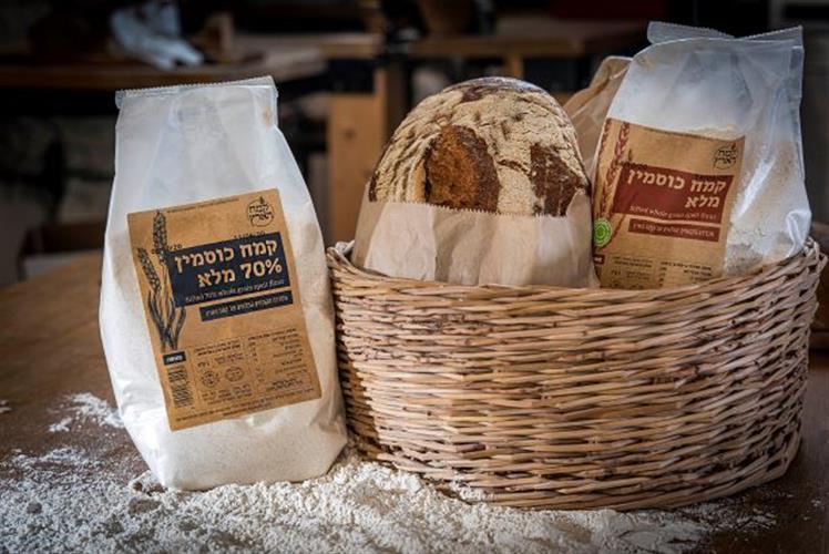 קמח כוסמין 70% - מארז 1 ק''ג