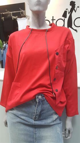 חולצת שילוב - דמוי עור אדום