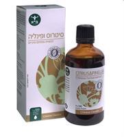 סיטרוס ופינליה - Citrus & Pinellia