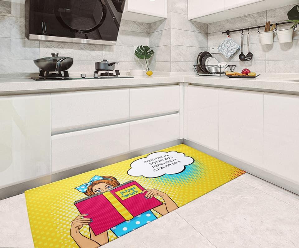 שטיח למטבח או לאמבט עשוי p.v.c מידה 50/120