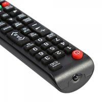 שלט אוניברסלי באיכות גבוהה לשלטי סמסונג-lcd,led ,smart tv,3d