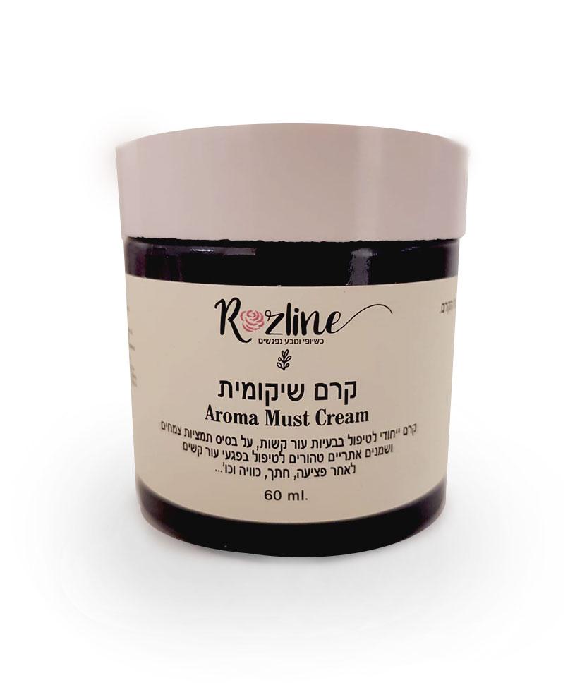 Aroma Must Cream שיקומית - קרם לטיפול בבעיות עור קשות