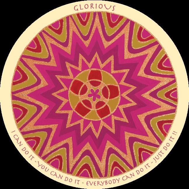 """מדבקת מנדלת """"תפארת"""" - מנדלה מקורית בעבודת יד מודפסת על מדבקת ויניל"""