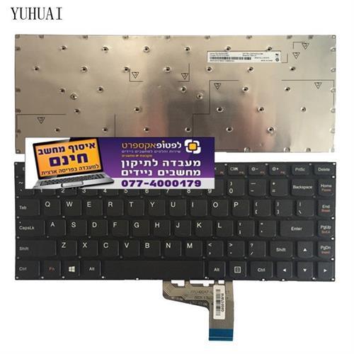 מקלדת להחלפה במחשב נייד לנובו Lenovo E31-80 series US layout Keyboard