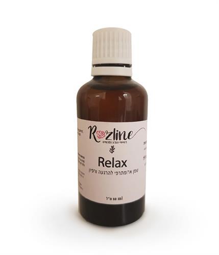Relax שמן ארומתרפי להרגעה ורפיון