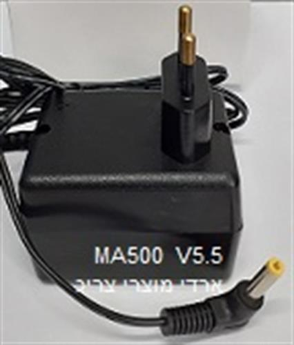 ספק כח לטלפון אלחוטי פנסוניק 5.5V DC  500MA+פנימי