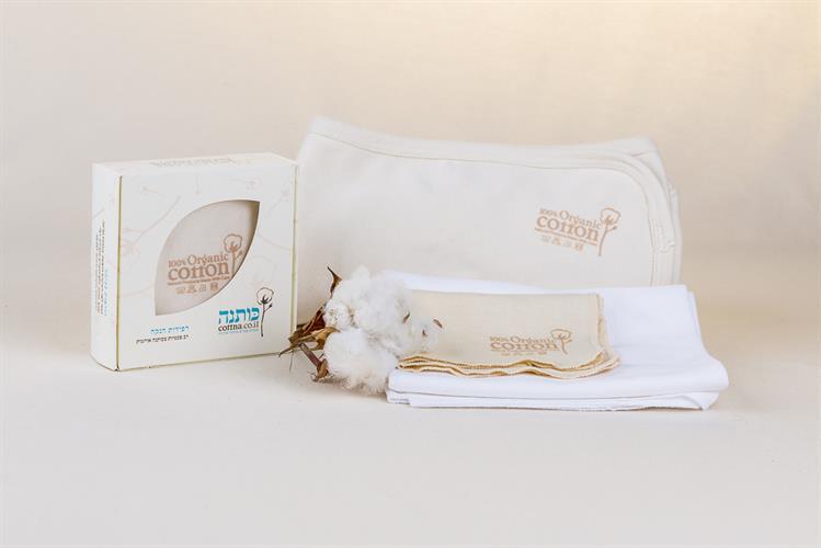 חבילת לידה: שמיכה, חיתול, מגבון, אריזת הנקה