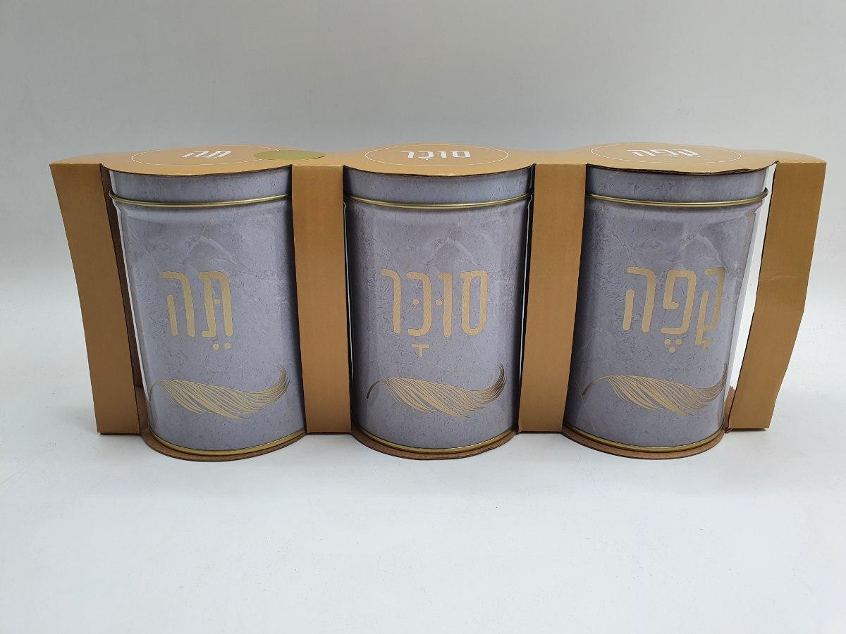 סט שלישיית כלים לתה קפה סוכר ממתכת נוצה אפור