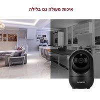 מצלמת אבטחה IP אלחוטית מטיילת על האובייקט