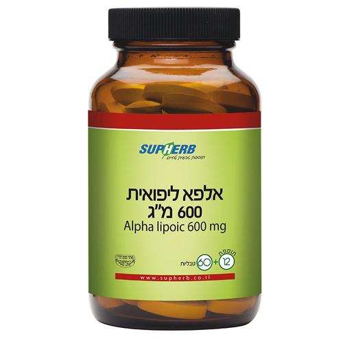 חומצה אלפא ליפואית 600, 60 כמוסות, סופהרב