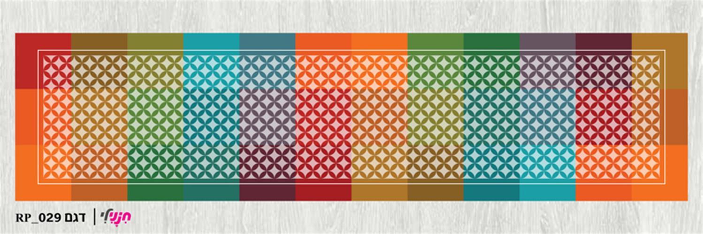ראנר לשולחן ריבועים צבעוני RP_029