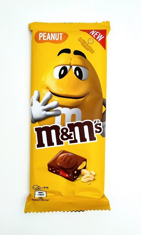 טבלת שוקולד m&m בוטנים