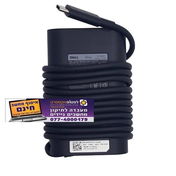 מטען מקורי למחשב נייד דל Dell LA45NM150 0HDCY5 45W USB-C Charger
