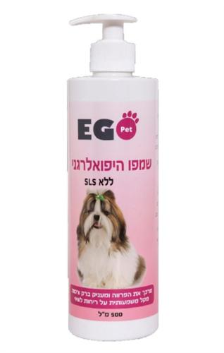 """שמפו היפואלרגני לכלבים רגישים 500 מ""""ל"""