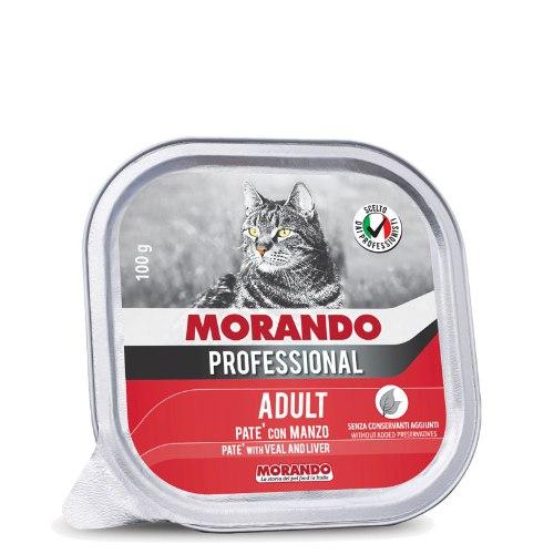 מורנדו מעדן פטה 100 גרם בקר