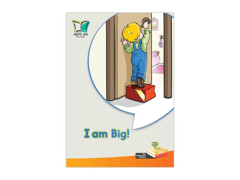 I am Big! | Level 2