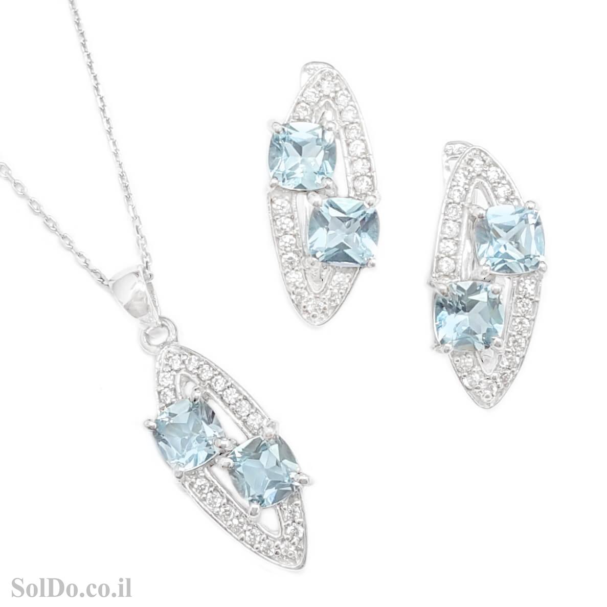 עגילים ותליון מכסף משובצים אבן טופז כחולה ואבני זרקון S1672