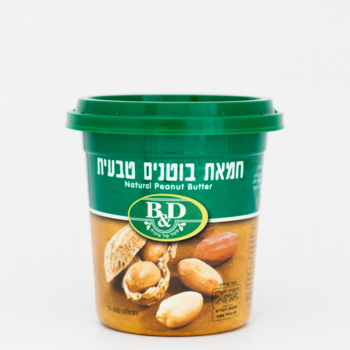 חמאת בוטנים טבעית 350 גר'