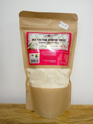 קמח קוקוס אורגני נא