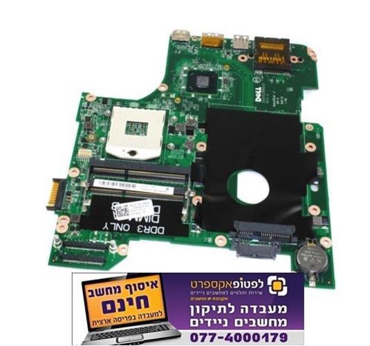 לוח אם להחלפה במחשב נייד דל Dell Vostro 3450 Motherboard DDR3 Intel HD 64 MB DA0V02MB6E0 0JYYRY JYYRY