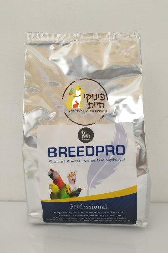תוסף תזונה לתוכים GM Breedpro