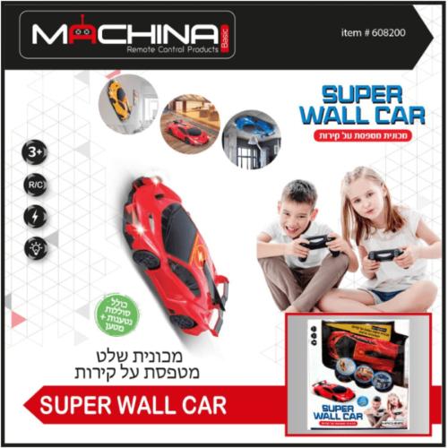 מכונית שלט מטפסת על הקירות SUPER WALL