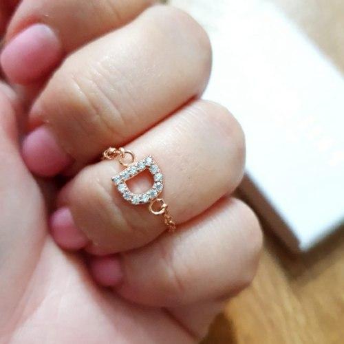 טבעת אות קטנה- זהב אדום