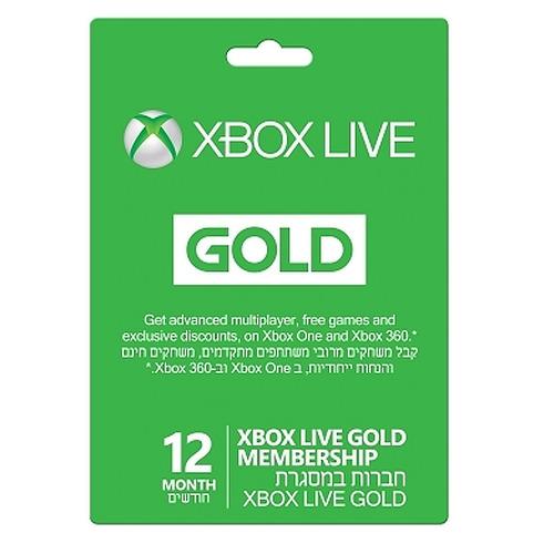 12 חודשים XBOX Gold Live